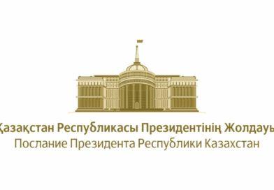 Мемлекет басшысының 2019 жылғы 2 қыркүйектегі Қазақстан халқына Жолдауынан үзінділер