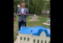 Онлайн экскурсия. Батыс Қазақстан облысы.